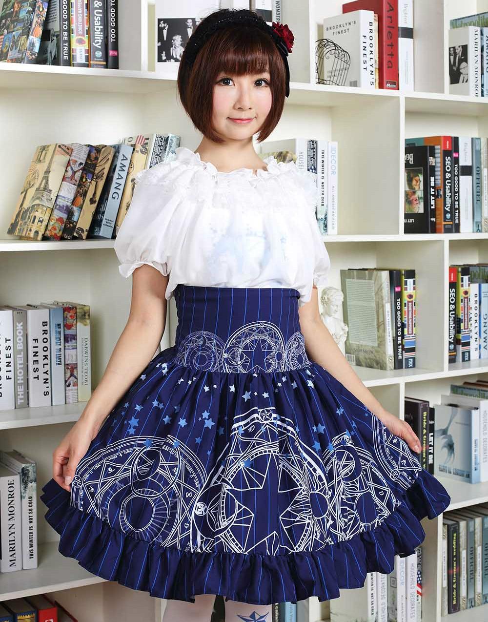 Magic юбка
