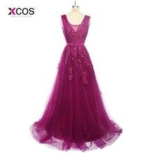 Vestido De Festa V Neck Cap Sleeve Vintage Lace Appliques Beaded Purple Bridesmaid Dresses Women Formal Party Gowns