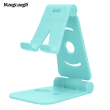 Wangcangli Universal Fold Rotating tablet phone holder for iphone desktop stand Stand mobile support table