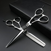 6 inch  Professional scissors High quality scissors hairdresser hair Cutter scissors Sets Hairdresser Japan 440C Hair scissors