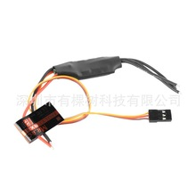 Manufacturers MR.RC 12A Brushless ESC cost-effective super good earnings power converter through FPV Yin Yan axis QAV250