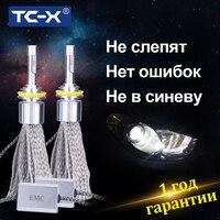TC X H7 Low Beam H1 Main Light H11 Fog Lamp Luxeon ZES H4 High Low