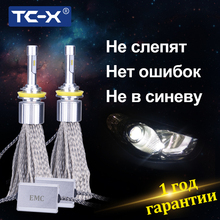TC-X H7 Low Beam H1 Main Light H11 fog Lamp Luxeon ZES H4 High/low Beam 9005 9006 D2S D4S 6000K White Car Headlight Bulb LED12V(China)