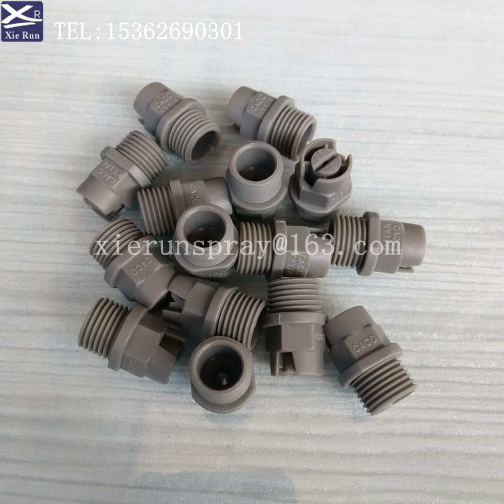 Cleaning Nozzles For Printed Circuit Board Manufacture Circuit Board