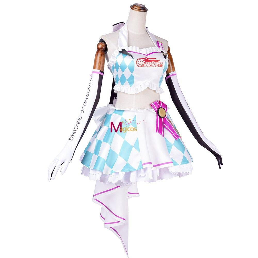الدعاوى اللباس سباق Vocaloid