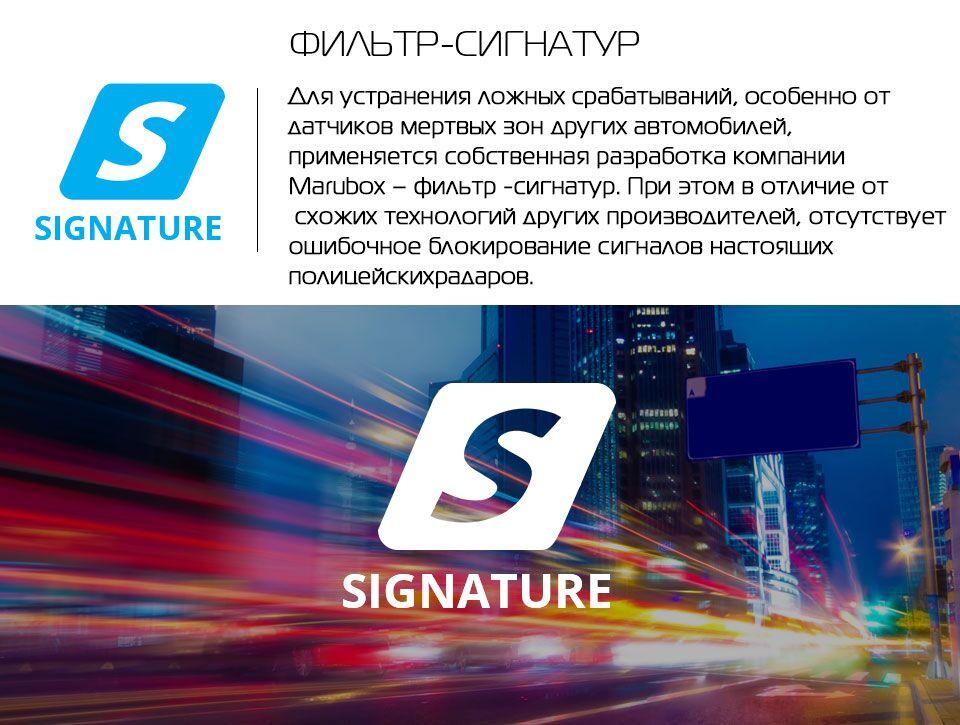 dvr signature