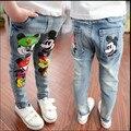 2017 возраст детей Корейских мальчиков и девочек большой взрыв разорвал джинсы джинсовые брюки в детей мультфильм
