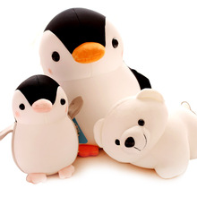 Candice guo plush toy stuffed doll cartoon animal Antarctic south pole cute penguin white polar bear baby kid birthday gift 1pc(China)