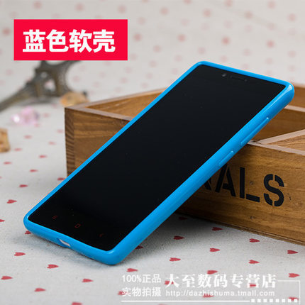 Slim xiaomi redmi note 4G cheaper prices soft cover case for xiaomi redmi / hongmi not