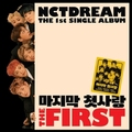 NCT DREAM - THE FIRST 1ST SINGLE ALBUM Release Date 2017.02.10