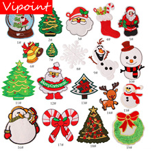 embroidery Christmas patches for jackets,cartoon badges jeans,serpents appliques backpack,A317