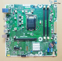 Popular Hp 1151-Buy Cheap Hp 1151 lots from China Hp 1151