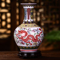 Prosperity brought by the dragon and the Phoenix Vase Jingdezhen ceramic small vase decoration pastel porcelain vase