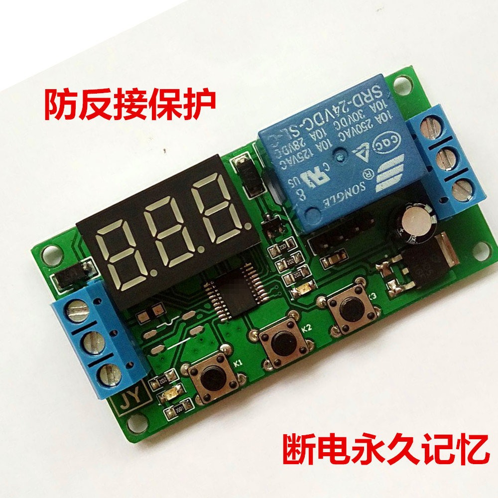 Jy 1 Road Relay Module Triggering Delay Time Interruption Cyclic Wiring Diagram Cycle Timing Circuit Switch In Counters From Tools On Alibaba Group