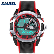 2017 SMAEL Red Cool Fashion Kids Decorate Sport Waterproof Children Watches LED Light Multifunction Movement Clock 1343