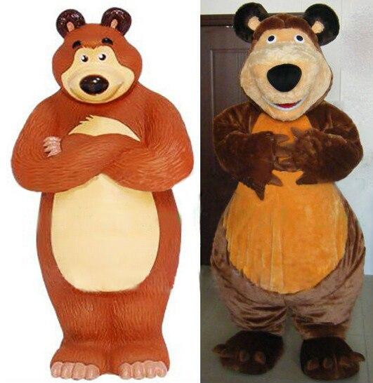 Mascot Bear Bruin Ursa Mascot Costumes Custom Fancy Costume Cosplay Kits Mascotte Theme Fancy Dress Carnival Costume
