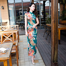 2018 Vintage Cheongsam Blue Long Qipao Dress Women Chinese Traditional  Clothing Sexy Oriental Dresses Retro Dressing Gown