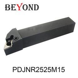 Oyu PDJNR2525M15 PDJNL2525M15 P Тип внешний поворотный держатель инструмента PDJNR 2525M15 PDJNL 2525M15 использование карбида вставки DNMG150404