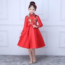 Children Princess Modern Qipao Guzheng Piano Traditional Chinese Dress Red Cheongsam Wedding Vestidos Chines