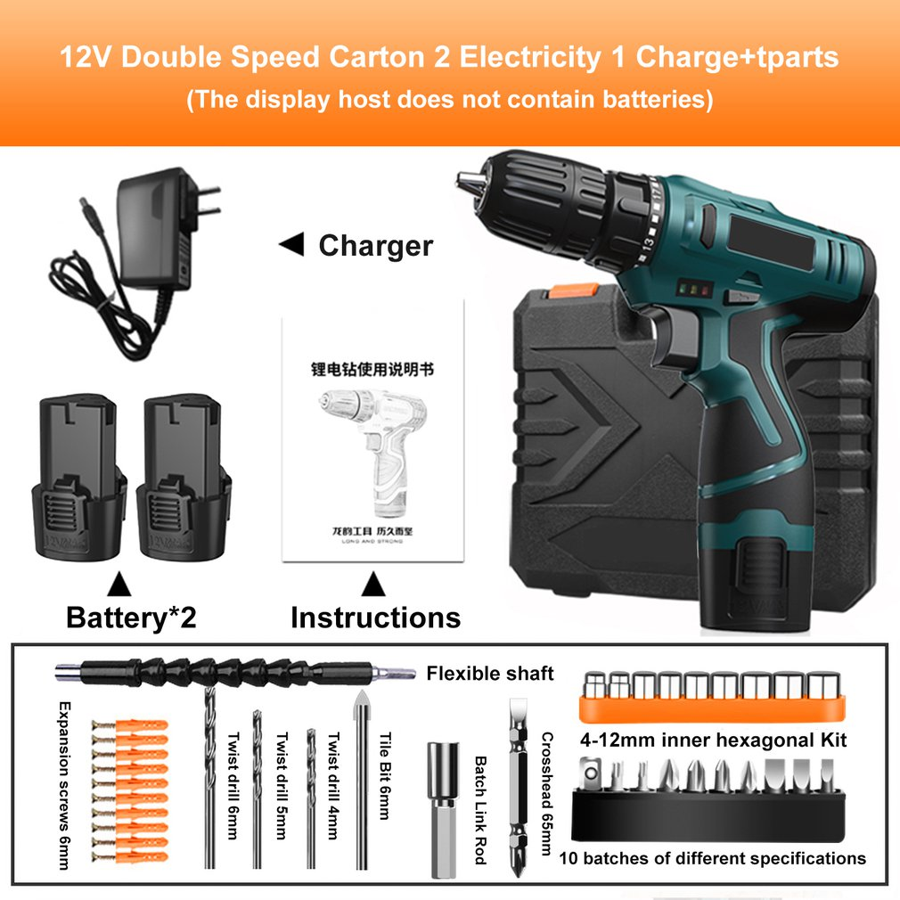 12V Wireless Power Driver DC Lithium Battery 2-Speed Electric Drill Electric Screwdriver Cordless Drill Kit With Accessories