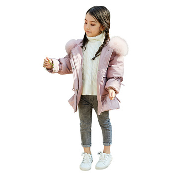 New Girls Down Garment Thickened in the Korean Winter Edition of Middle-aged Children's Baby Coat Thickened Heating Down Garment