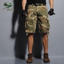 Summer Shipping Shorts Camouflage