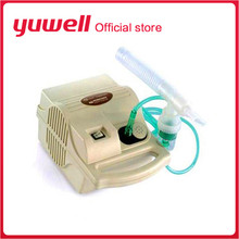 Yuwell 403B Air-compressing Nebulizer Compressor Nebulizer Inhalation Atomizer Respirator Steaming Devices