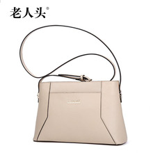 Famous brands top quality dermis women bag the fashion Shoulder Messenger Bag European and American fashion small square package