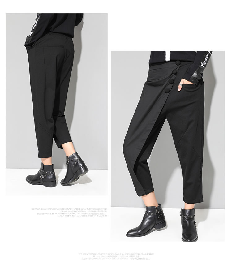 XITAO Black Tide Long Harem Pants Women Elastic Waist Button Fly Casual Modis Front Patchwork Female Trouser 2019 Autumn LJT3926 20