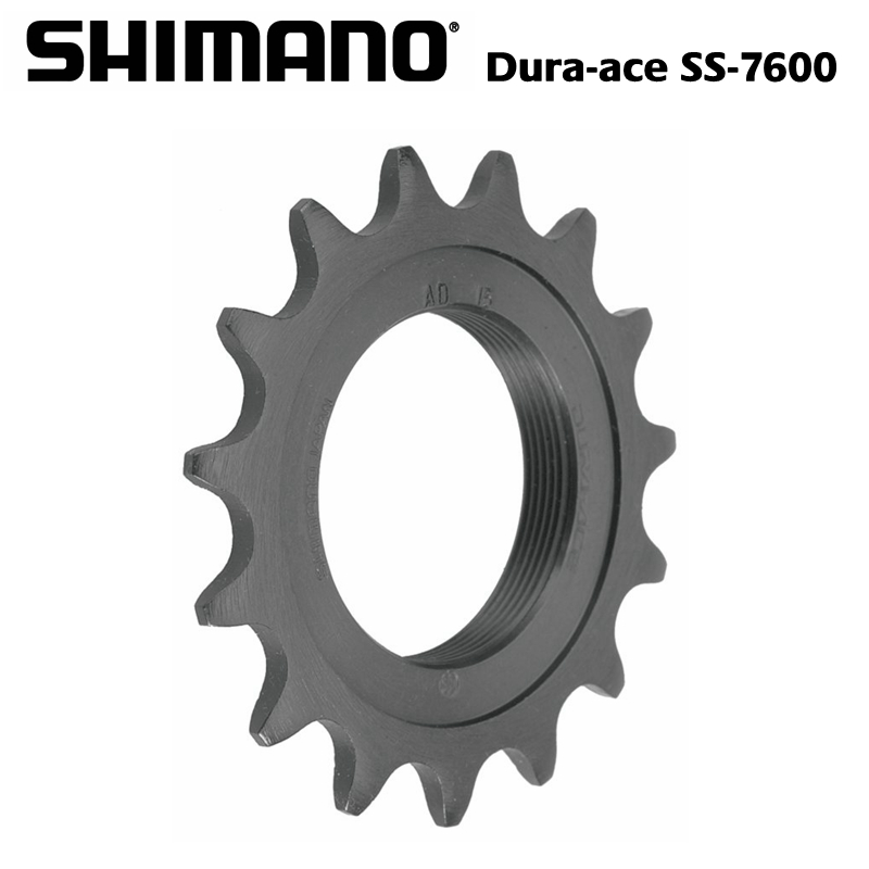 Bicycle Components & Parts New Shimano Dura-ace Track Sprockets Non-Ironing