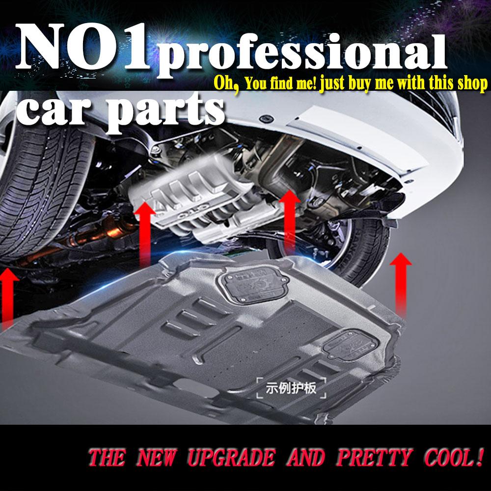 Автомобиль Стайлинг для Volkswagen Scirocco Пластиковая заглушка для двигателя 2012 2010 двигатели автомобиля опорная плита fender сплав сталь двигатели а
