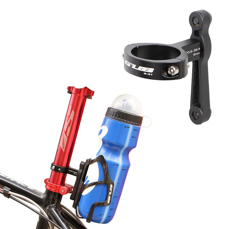 GUB G-21 Adjust Bicycle Cycling Handlebar Seat Post Bottle Cage Holder Adapter