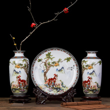Ceramics chinese style classical vase three pieces set modern fashion home decoration