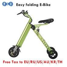 2016 Новинка 3 колеса мини-складной Электрические велосипеды складной велосипед e-велосипед scooter легкий складной самокат нет налога на ЕС, RU, КР, th