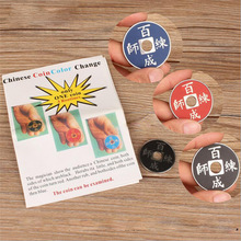 Left Magic- 1 juego Chinese Coin Color Change Trucos de magia mental Magic 3 cambio de color por una moneda Accesorios para accesorios 81128