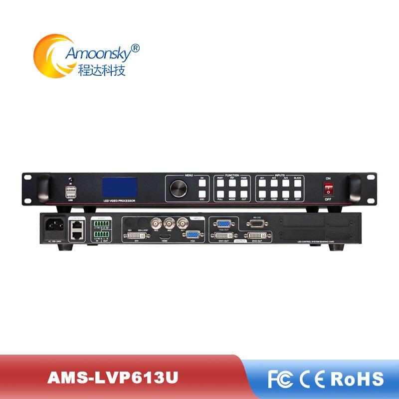Amoonsky AMS LVP613U LED Screen Video Processor USB Play Support PIP POP One Key Black Screen
