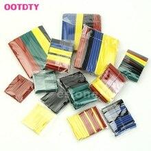 זרוק צינורות מגוון צבעים
