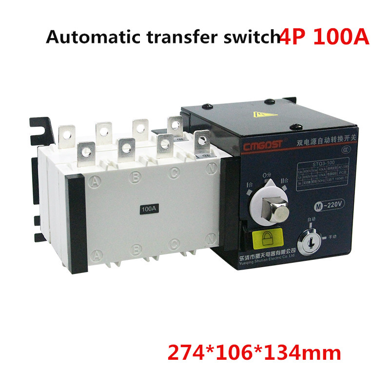 Dual Power Automatic Transfer Switch 4P 100A 3 Phases PC Grade 380v Circuit Breaker Isolation type ATS 400 amp 3 pole cm1 type moulded case type circuit breaker mccb