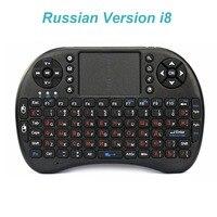 Original i8 Ruso Inglés Versión Tecla Roja 2.4 GHz Mini Wireless Air Mouse Touchpad Handheld del teclado para Android TV BOX Mini PC