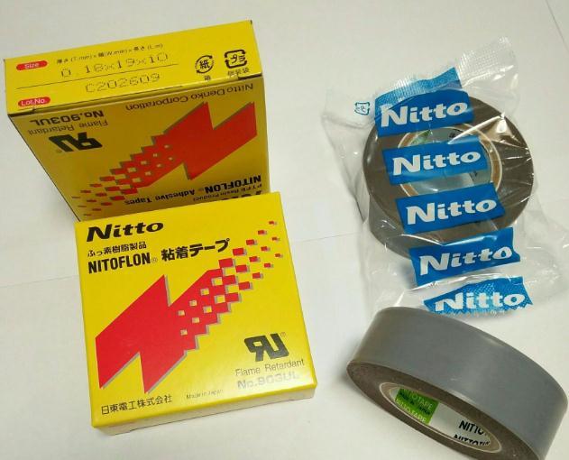 3 kinds of size T0.08mm*W(13mm,19mm,25mm)*L10m Japan NITTO DENKO Tape NITOFLON Waterproof Single Sided Tape 903UL