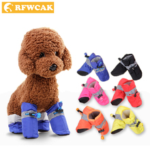 RFWCAK/зимняя обувь для собак; 4 шт.; теплые ботинки для собак; хлопковая Водонепроницаемая нескользящая обувь для домашних животных; товары для чихуахуа; Прочная обувь