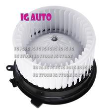 лучшая цена NEW LHD AC Air Conditioning Heater Heating Fan Blower Motor For Nissan X-TRAIL T31 2.0 27225ET10A NI3126125 NI3126117 27225JM01B