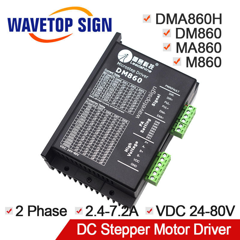 stepper motor driver leadshine DM860 DMA860H 2 Phase 32-Bit DSP Digital Stepper Drive 24 - 80 VDC 2.4 - 7.2A free shipping in stock leadshine dma860h 2 phase stepper drive with 18 80 vdc suitable for nema 34 to 42