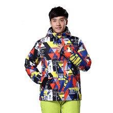 Новинка, брендовая лыжная куртка для мужчин, водонепроницаемая теплая зимняя куртка для альпинизма, пальто для улицы, для горных лыж, сноуборда, куртки
