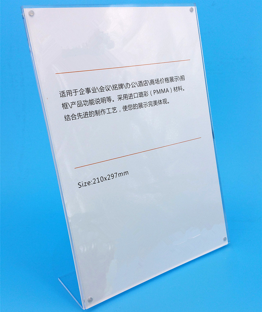 In A4 210x297mm Clear Acrylic Sign Display Paper Card Table Label Holder Vertical L Stand With Magnet In Corner 50pcs Fashionable Style;