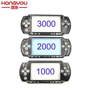 Image 2 - שחור קדמי לוחית פגז מקרה כיסוי Proctector החלפה עבור PSP 1000 2000 3000