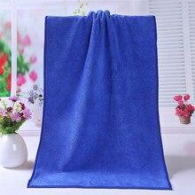 1 шт., полотенце для купания, впитывающее, из сверхтонкого волокна, мягкое, удобное, банное полотенце, 35*75 см, Oct#1