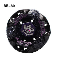 1pcs Beyblade Metal Fusion Beyblade 4D BB80 AD145WD Without Launcher Spinning Top Kids Toys For Christmas