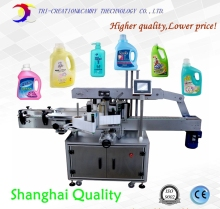labeling machine for flat,double side labeling machine,front and back labeler with CE