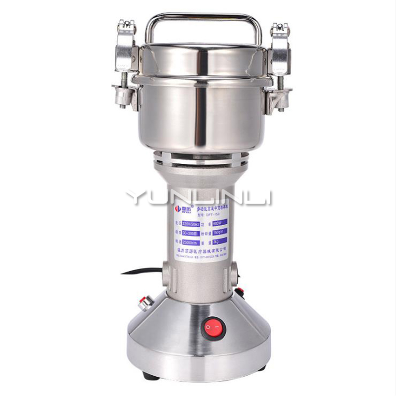 Chinese Medicinal Materials Crushing Machine Small-size Cereals Grinder Food Seasoning Grinding Machine DFT-150 seasoning grinder bottle
